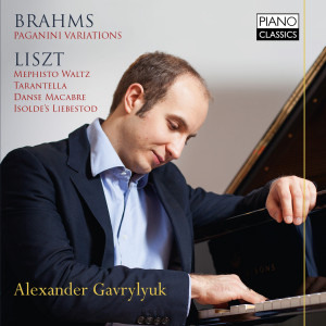 Brahms: Paganini Variations & Liszt: Various Piano Works