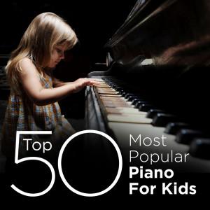 Top 50 Most Popular Classics for Kids