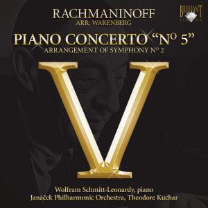 Rachmaninoff: Piano Concerto No. 5